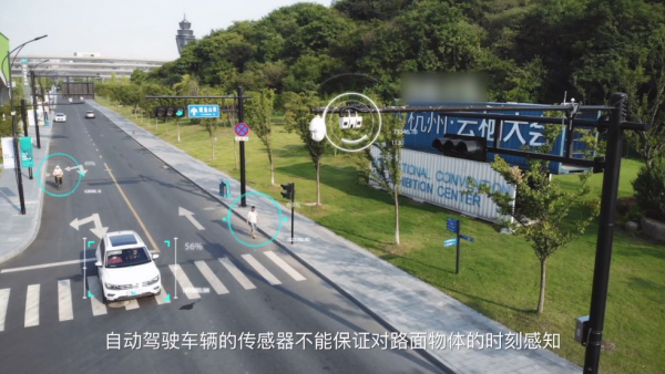 Will Alibaba's Smart Roads Pave the Way for L5 Autonomous Vehicles?